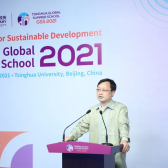 6 students attend Tsinghua Global Summer School focused on sustainable development innovation