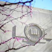 O'Neill School remains near top of U.S. News graduate school rankings