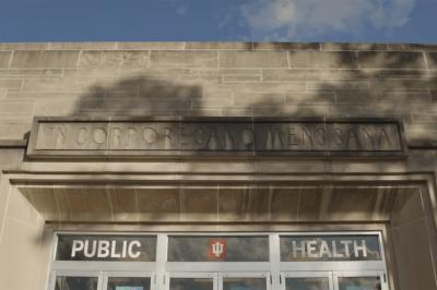 The School of Public Health
