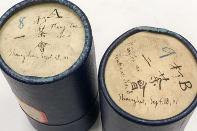 Wax cylinder containing recordings from 1901
