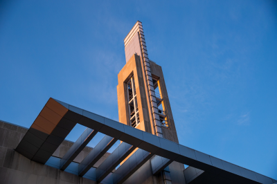 looking at the Campus Center from below
