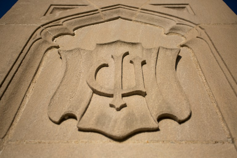 IU trident in Bloomington