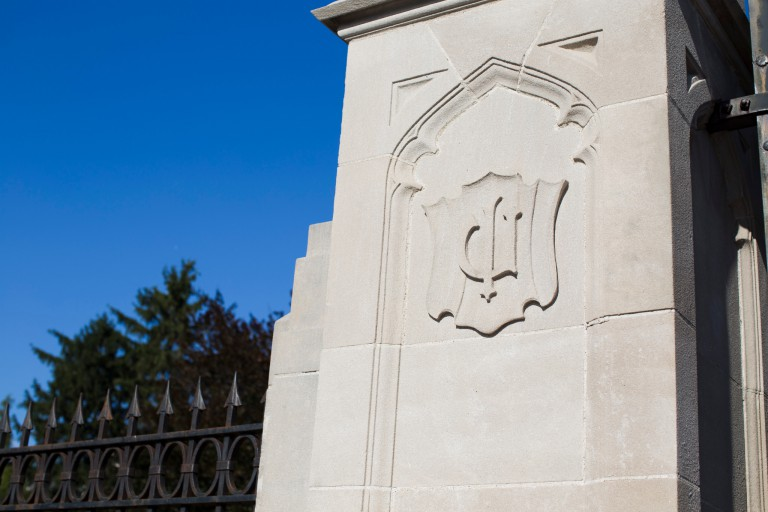 A limestone IU on the IU Bloomington campus.