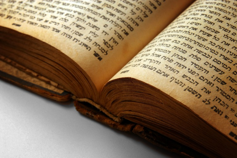 Book written in Hebrew