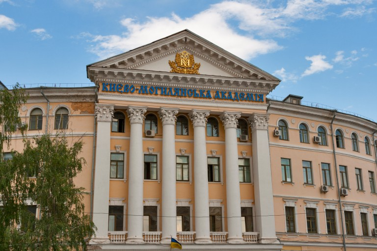 Main entrance to the National University of Kyiv-Mohyla Academy