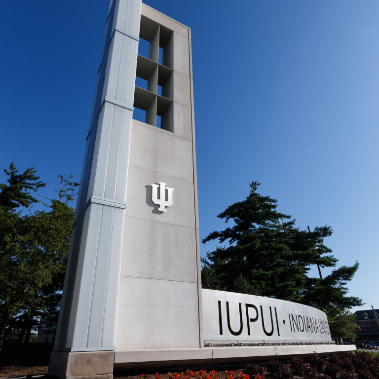 A view of the IUPUI Shreve Gateway