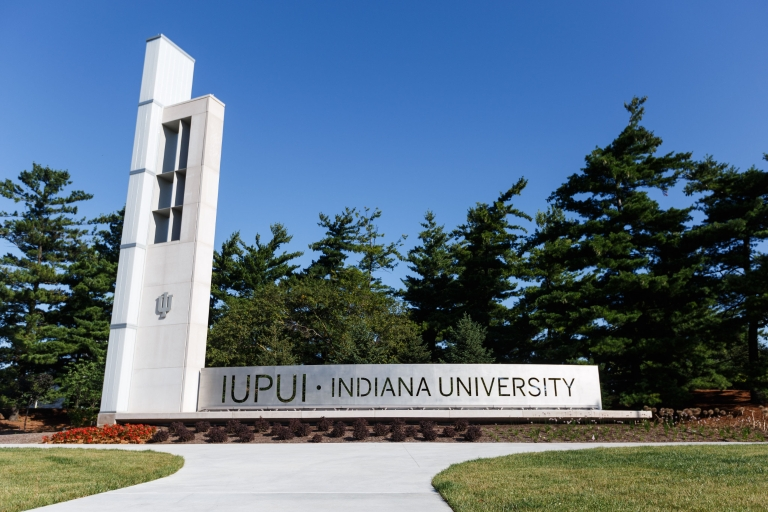 IUPUI gateway entrance