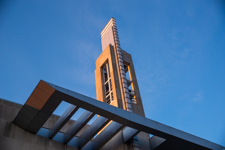 looking at the Campus Center building from below