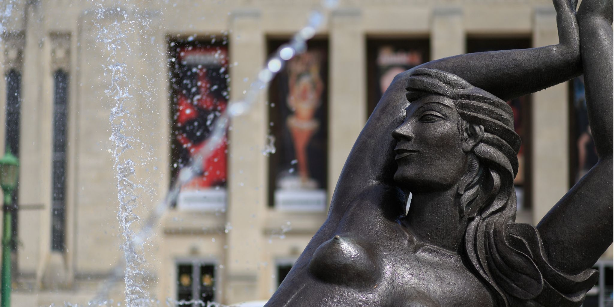 Showalter Fountain.